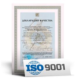 право маркировки знаком iso 9001
