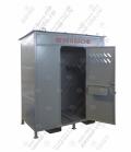 ШХБ-02-02 шкаф (хранилище) для баллонов