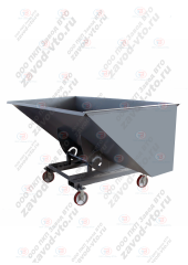 КМО-04-03 контейнер саморазгружающийся (самоопрокидывающийся)