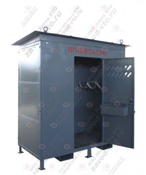 ШХБ-02 шкаф (хранилище) для баллонов