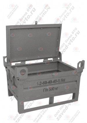 Тара производственная 1-2-60-40-40-0,5М (ГОСТ 14861-91)