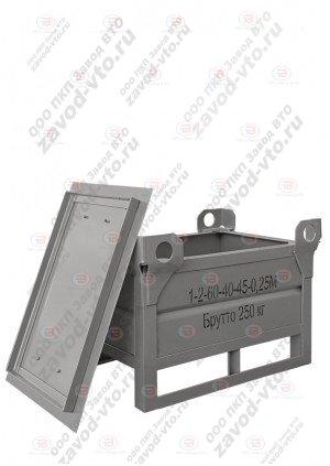 Тара производственная 1-2-60-40-45-0.25М (ГОСТ 14861-91)