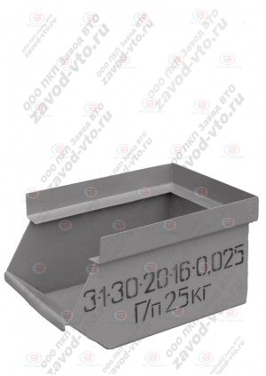 Тара производственная 3-1-30-20-16-0.025М (ГОСТ 14861-91)