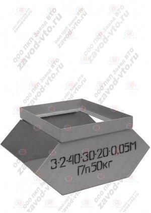 Тара производственная 3-2-40-30-20-0.05М (ГОСТ 14861-91)