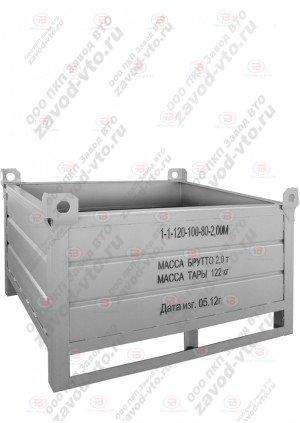 Тара производственная 1-1-120-100-80-2.00М (ГОСТ 14861-91)