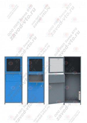 ШКМ-03 компьютерный шкаф