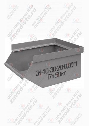 Тара производственная 3-1-40-30-20-0.05М (ГОСТ 14861-91)