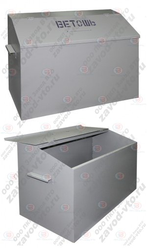МКМ-02 ящик для ветоши